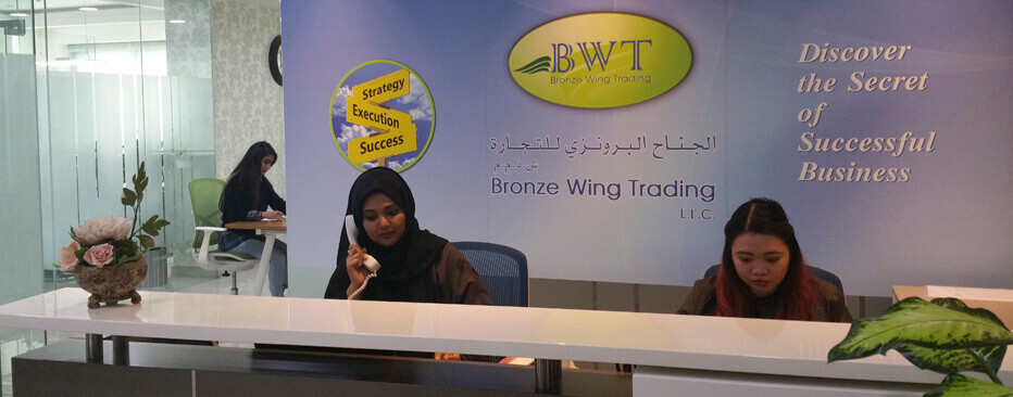 Bronze-Wing-Trading-LLC-Contact